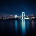 Rainbow Bridge / Tokyo / Japon